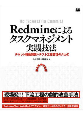 Redmine2_4